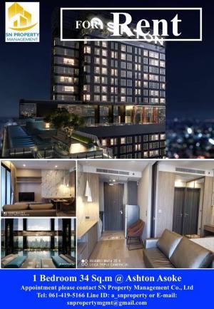 (ให้เช่า) คอนโดใจกลางเมือง 1 ห้องนอน (34 ตร.ม) แต่งครบพร้อมอยู่ ที่ Ashton Asoke (ดีลล์สุด Hot!!)