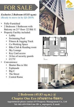 (ขายดาวน์) คอนโด Eco Trendy ขนาด 2 ห้องนอน (45.83) พร้อมเฟอร์นิเจอน์ และส่วนลดอีกกว่า 130K