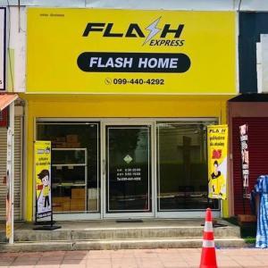 เซ้งด่วน!! ร้าน Flash Home ใกล้หอพักและชุมชน @สาขา ม.รังสิต ( ติดถนนหลัก )