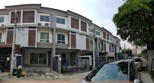 ขาย บ้าน ทาวน์เฮ้าส์ 3 ชั้น ธาราดี ราชพฤกษ์ - รัตนาธิเบศร์ 3 ใกล้ MRT ท่าอิฐ เซ็นทรัล เวสเกต