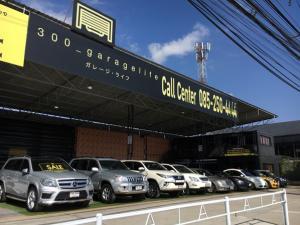 เซ้ง!! โชว์รูมรถ ขายรถยนต์มือสอง @ถนนกาญจนาภิเษก ตลาด P2CAR (ริมถนน เห็นเด่นชัด )